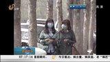 济南:花粉飞絮致过敏 哮喘患者要警惕[早安山东]