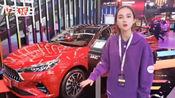 江淮嘉悦A5亮相广州车展,大众标准掀背式造型前卫,售7.58万起