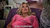 破产姐妹6:苏菲打个喷嚏就把孩子生了下来,这怕是生的假孩子哦