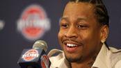 NBA最具影响力球员是谁?艾弗森给出三个人,现役仅一人上榜