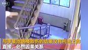 女子遭两男子拖拽掌掴后宾馆跳楼,经复核不予立案