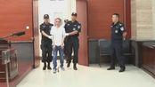 广西贵港中院对一男子执行死刑:吸毒成瘾 为钱劫杀一出租车司机