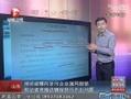 曝山东潍坊政府向排污企业通报央视暗访时间