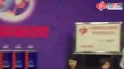福彩3D第2014220期开奖 开奖号码628