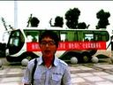 衡阳师范学院2011年暑假三下乡