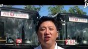 江苏南通:把钱装进药盒落在公交车上 好心司机帮忙找回