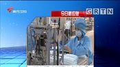 今日最应急 珠海金湾区6家工厂同时加急生产口罩