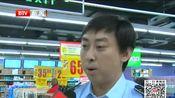 北京市安监局:24小时内核查市民举报安全投诉