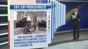 长春市人社局6个审批服务业务办理地点变更