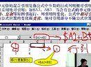 %约束定义倒角设置修剪投影元素39~[www.dafang001.com]间距平移
