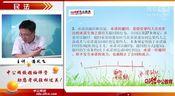 2012河北政法干警考试备考-民法4