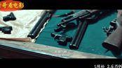 电影1,缉枪 2,反恐999 中国特警vs美国FBI特种战术哪个更强?