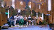 """【明星大侦探第四季】刘昊然咋这么可爱!!老司机开车,刘昊然直呼没""""驾照"""""""