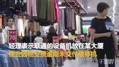 【吉林】长春市一市场被停网20余天 起因竟是联通拖欠物业费