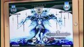 【多指】【Cytus】 Chapter K - Knight Of Firement Lv.7 MM Tp94