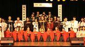 长春理工大学文学院乡射礼演出舞蹈《礼仪之邦》(彩排)