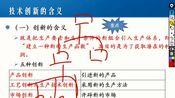 中级经济师-工商管理(12)
