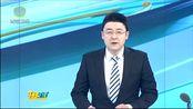 """""""青晋一家亲·大美青海情""""文化旅游推介会在山西省太原市举行"""