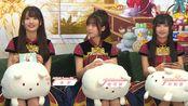 【AKB48 TeamSH】《食之契约》两周内特别直播 Cut