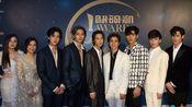 《待到重逢时》New导携演员们参加第十六届Kom Chad Luek Awards20200303