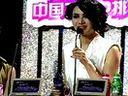 [www.qishu.cc]尚雯婕蝉联TOP榜最佳女歌手 现场演绎经典英文歌曲