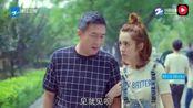 《我的体育老师》前男友要见王小米, 王小米还得找大叔请假!