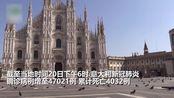 意大利知名专家:中国疫情暴发前,新冠病毒或已在意大利传播
