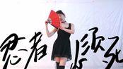 【江川Anslyn】是个无情杀手...是非黑白【自唱跳.即兴舞蹈】
