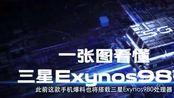 vivoX305G通过3C认证33W快充+60倍变焦或卖4000元起!