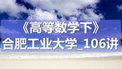 K7149-030_洛必达(L′Hospital)法