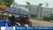 徐州工程学院两名学生不幸校内触电身亡