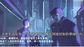 2080赛博时代人类被代码控制,心灵骇客策反心灵战警拯救人类
