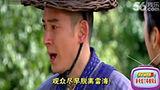 《新天龙www.505l.comの停播风云》众热剧齐吐槽停播内幕!