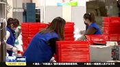 上海中小学春季教材已配送到校 纸质教材可分散领取或邮寄上门