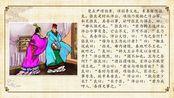 【老在】高一语文第二周延期开学视频山东省济南市教育局