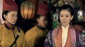 带刀女捕快:驸马不知悔改还说公主联合开封府的人一起害自己