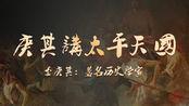 17.江忠源为何火烧滕王阁?这座被烧毁15次的名楼有哪些故事
