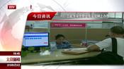 9月1日起多项交管业务实现网上办理