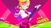 【Muse Dash】劲 爆 变 速Milk FC 90.17%