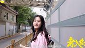 09期北京协和医学院-预告片