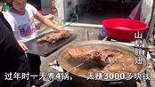 河南商水县90后小夫妻开狗肉馆,自己收的土狗,一斤熟狗肉35