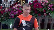 布雷迪·埃里森诉谢夫范登伯格反曲半决赛莫斯科2019年世界杯决赛