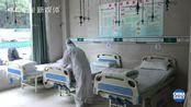 武汉基层社区卫生服务中心为新冠肺炎患者提供临时床位