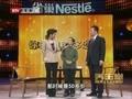 【王宏宇】你的血管多少岁(1)20130217《养生堂》