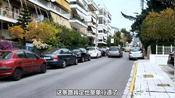 在希腊开车和国内一样吗,驾照承认吗,带你了解希腊驾车常识