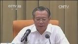 """[视频]经济责任审计规定实施细则:监督""""一把手""""进一步健全国家制度"""