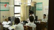 广州新的积分入户额细则:外来工医保缴费年限被认可