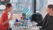 娱乐:吃播主播光顾吴昕餐厅,看到账单,主播还以为是在开玩笑