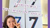 Yulia|unboxing X BTS | 超不正式开箱是第一次吧 | 在威海漂泊了n日之后它终于到了