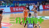 陈林坚(福建)vs上海36分6板4助 三分12投8中